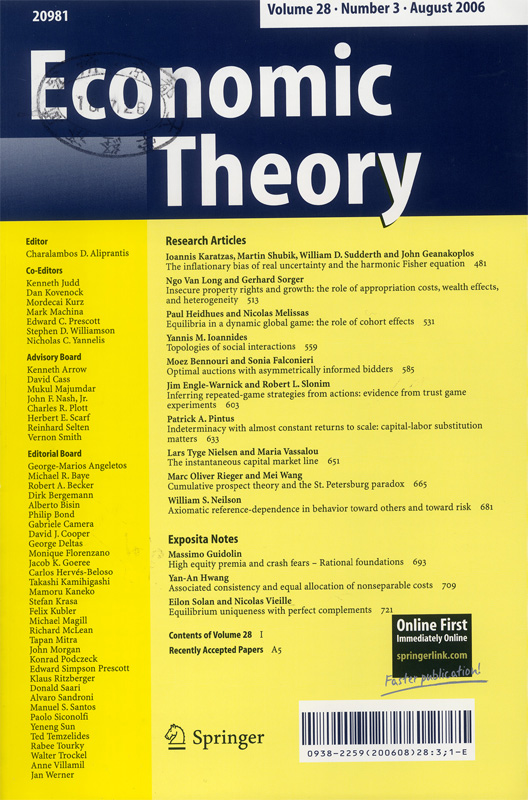 economic research journal articles Read the latest articles of economia at revisiting the causal nexus between savings and economic growth open access - original research article.